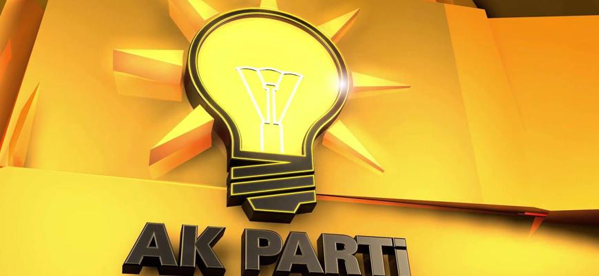 Bayraktar: AK Parti'de vizyon sahipleri tasfiye edildi