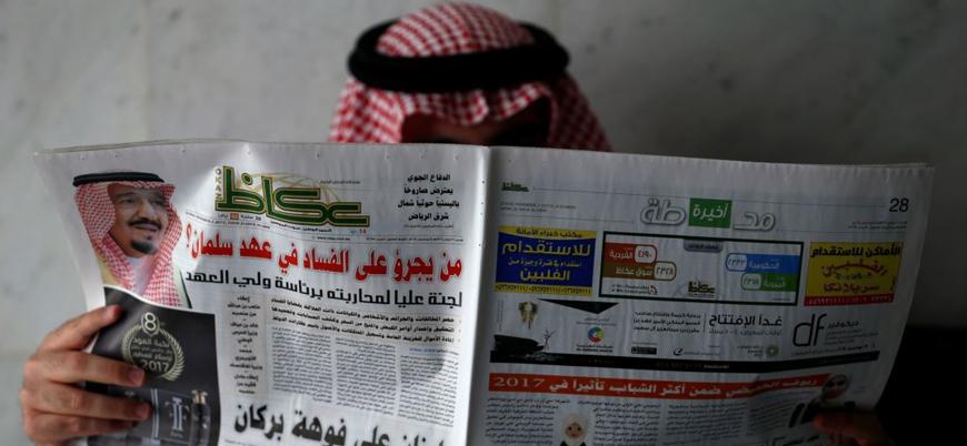 Suudi Arabistan AB'nin kara para aklayan ülkeler listesinden çıkarılabilir