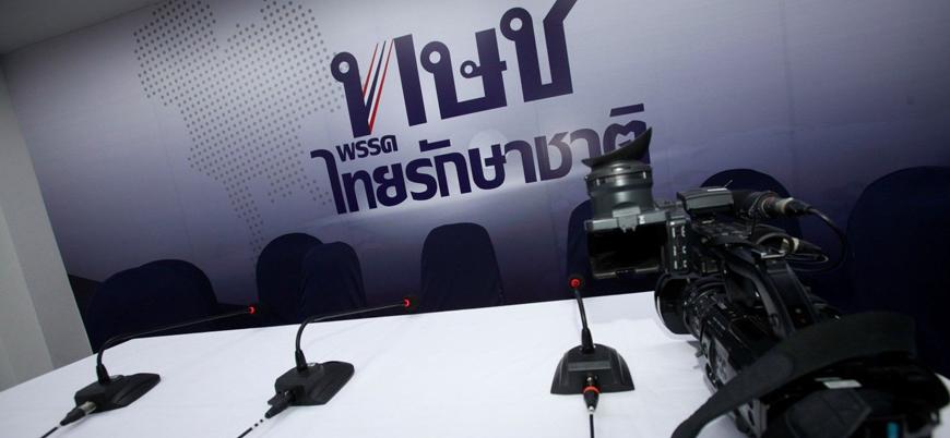 Tayland Prensesi'ni Başbakan adayı gösteren parti kapatıldı