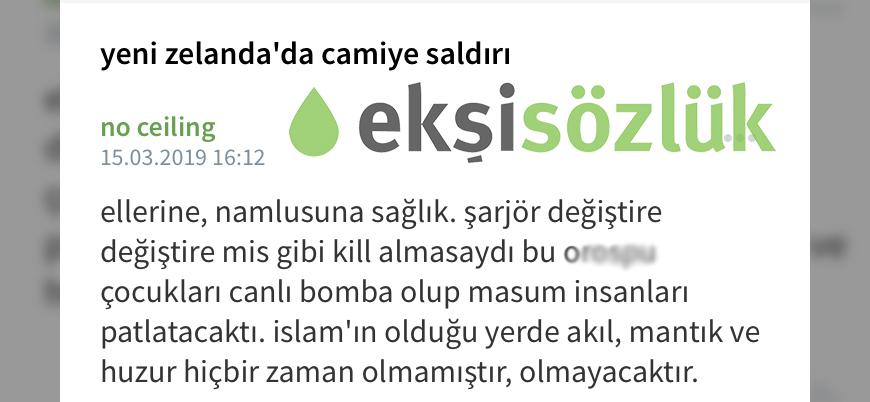 Ekşi Sözlük'te ikinci skandal: Öldürülmeseler canlı bomba olacaklardı
