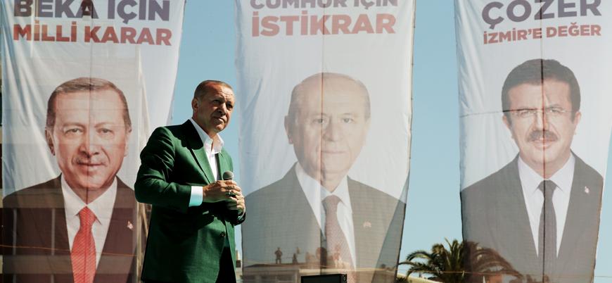 Erdoğan ve Bahçeli'den ilk ortak miting