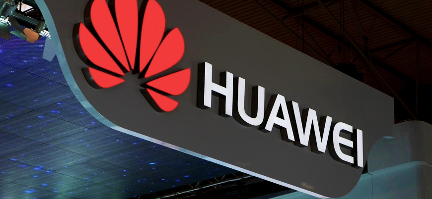 Batı dünyası Çinli Huawei'den neden korkuyor?