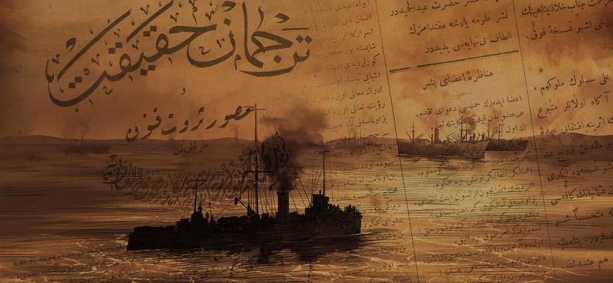 Çanakkale zaferi Osmanlı basınında nasıl yer aldı?