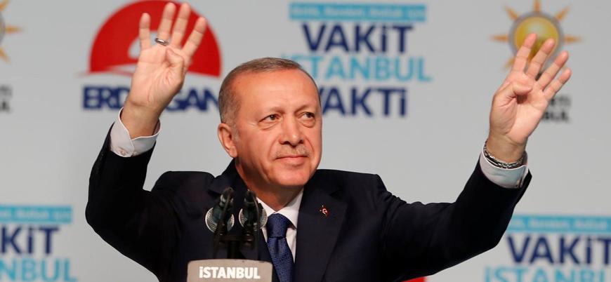 Erdoğan: Seçim sonrası Ayasofya'yı isim olarak camiye çevireceğiz