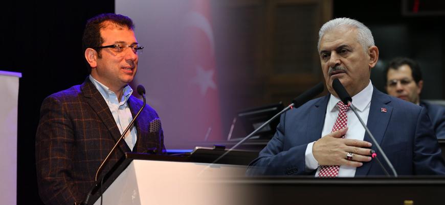 DHA: Ekrem İmamoğlu 27 bin oyla önde