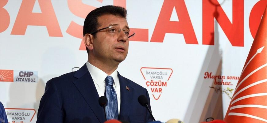 YSK Başkanı: İstanbul'da CHP adayı İmamoğlu önde
