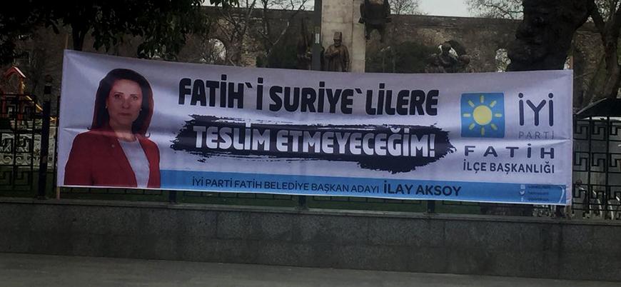 'Fatih'i Suriyelilere teslim etmeyeceğim' diyen İYİ Partili Aksoy, yüzde 4'te kaldı