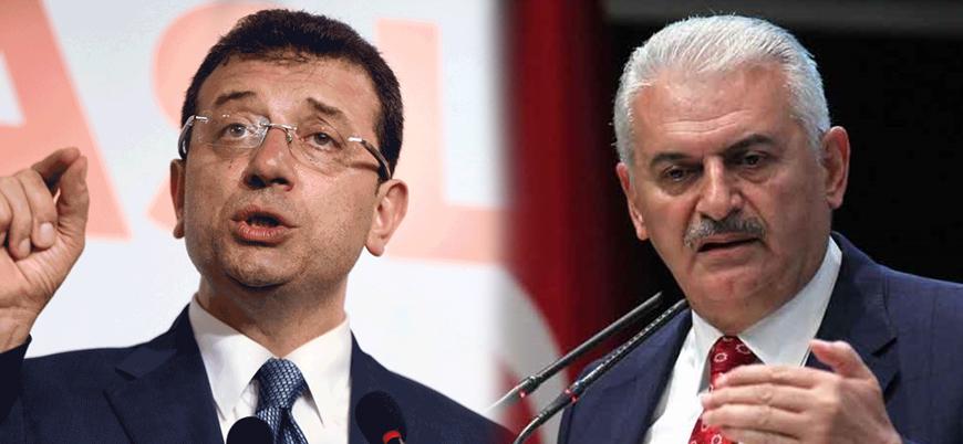 AK Parti İstanbul'da yeniden sayım talebiyle YSK'ya başvurdu