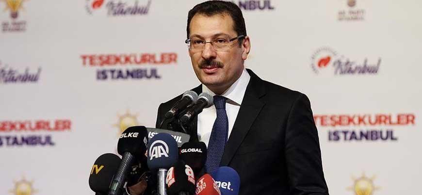AK Parti'den 'olağanüstü itiraz' açıklaması
