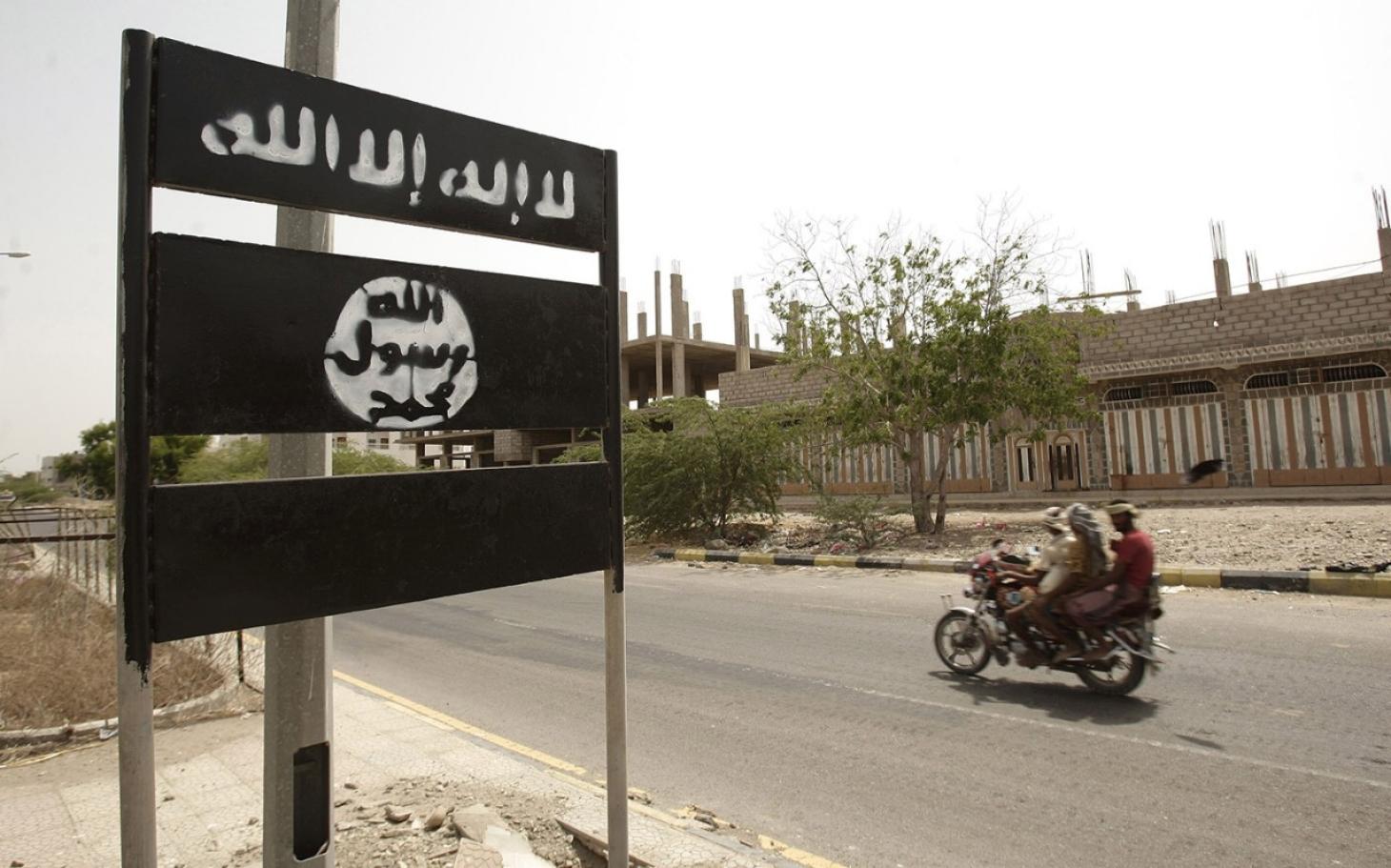 """""""Suudi Arabistan'ın başarısız Yemen politikası, El Kaide'yi güçlendirdi"""""""