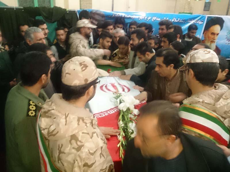 Üst düzey İranlı komutan Tel Afer'de öldürüldü