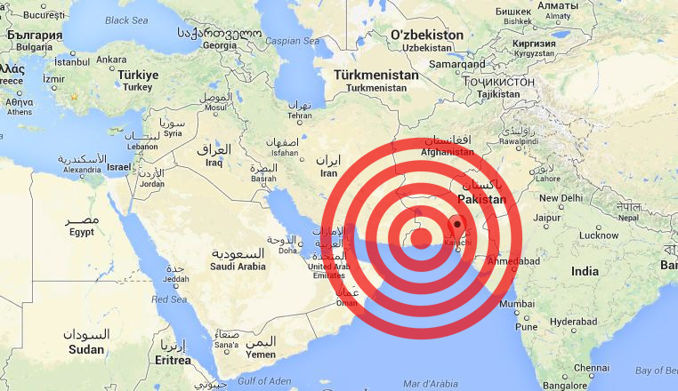 Pakistan'da 6.3'lük deprem