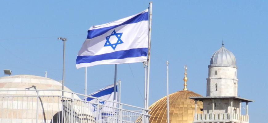 İsrail hükümetinden fetva: İslam'a göre İsrail'e lanet etmek haramdır