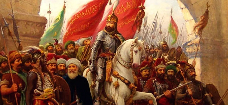 İstanbul'un fethinin 567'nci yılı