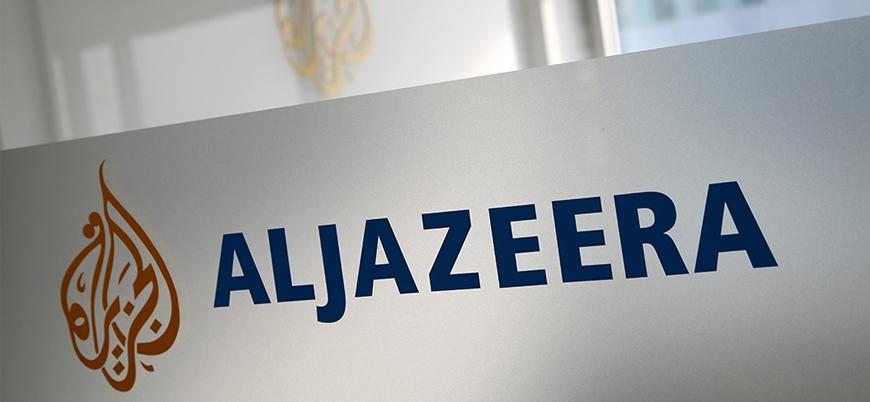 Sudan'da El Cezire'ye yasak