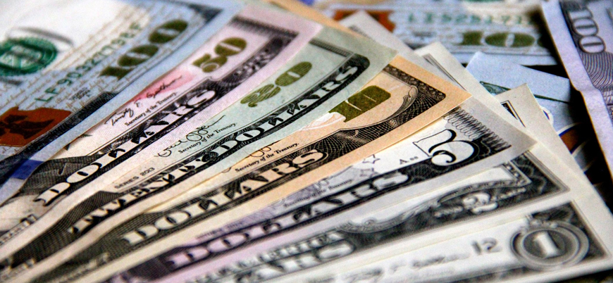Fitch'in Türkiye'nin kredi notunu indirmesine rağmen dolar düştü