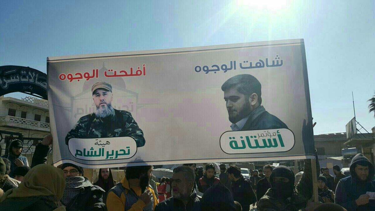 Tahriru'ş Şam'ın kuruluşu ve ŞFC'nin Astana refleksi