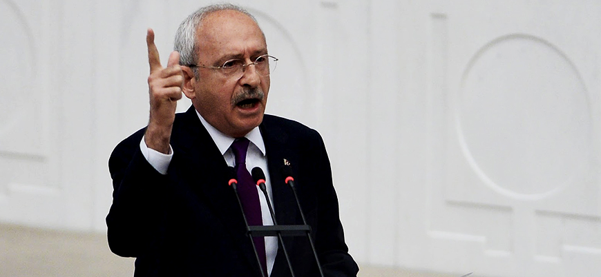 Kılıçdaroğlu: Yeter artık ya vallahi de billahi de yeter