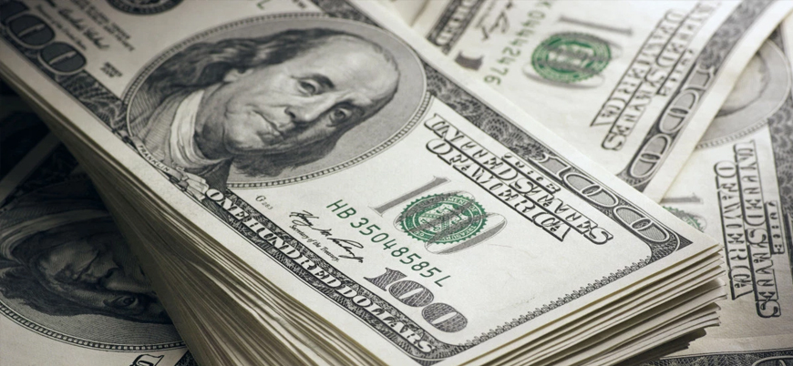 Dolar kuru 4 ayın en düşük seviyesine geriledi