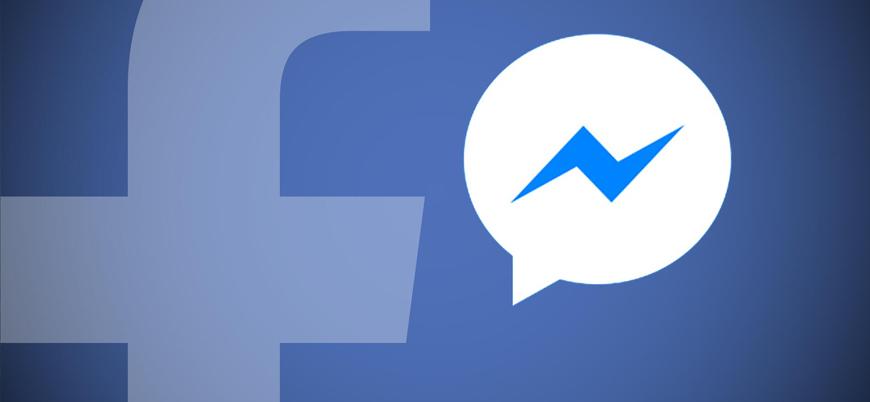 Facebook kabul etti: Messenger aramalarını dinledik