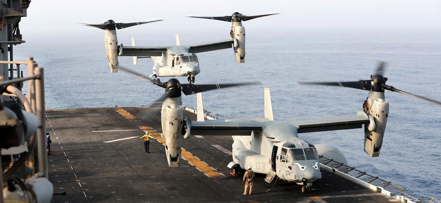 ABD Hürmüz Boğazı'nda operasyon başlattı