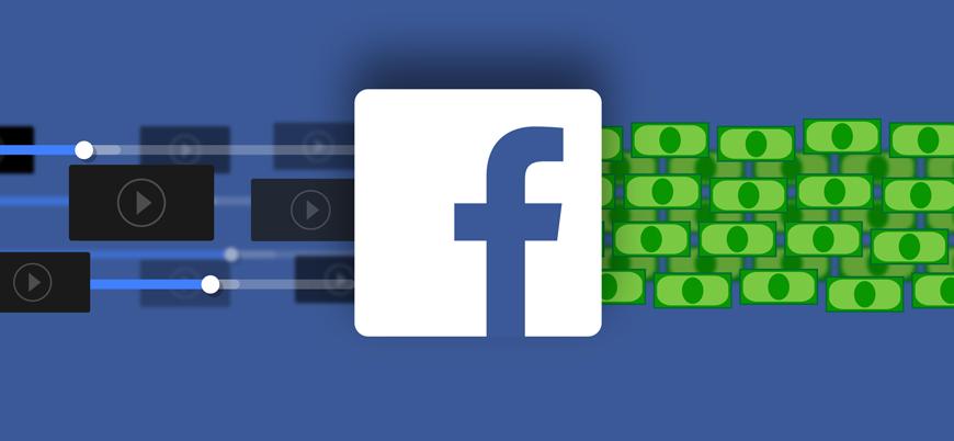 Facebook 'ücretsiz' sloganını kaldırdı