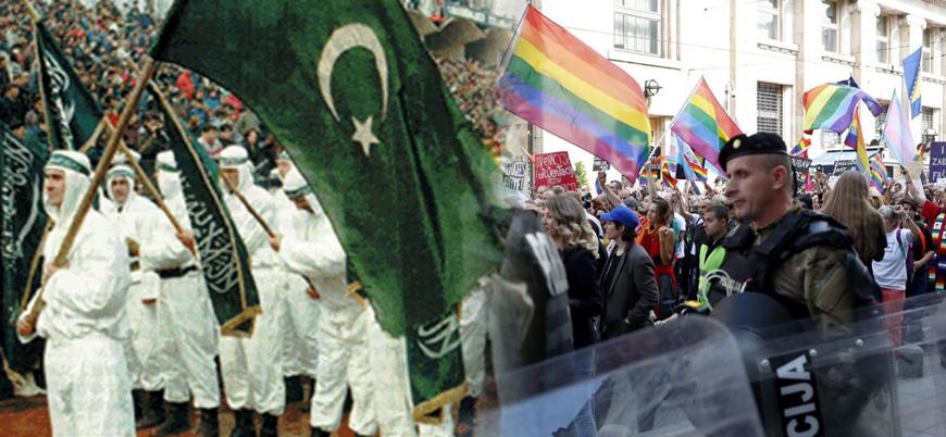 Bosna Hersek tarihinde ilk kez LGBTİ yürüyüşü düzenlendi