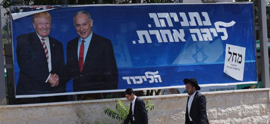 İsrail'de erken seçim bitti: Bundan sonra ne olacak?