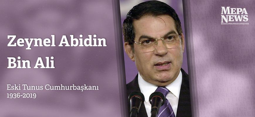 Zeynel Abidin bin Ali kimdir?