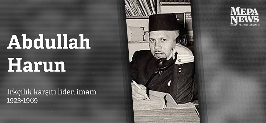 İmam Abdullah Harun kimdir?