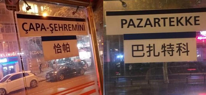 İBB'den 'Çince tabela' açıklaması: Çin Büyükelçiliği'nin talebi yerine getirildi