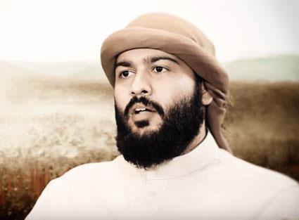 Abdullah el Muhaysini