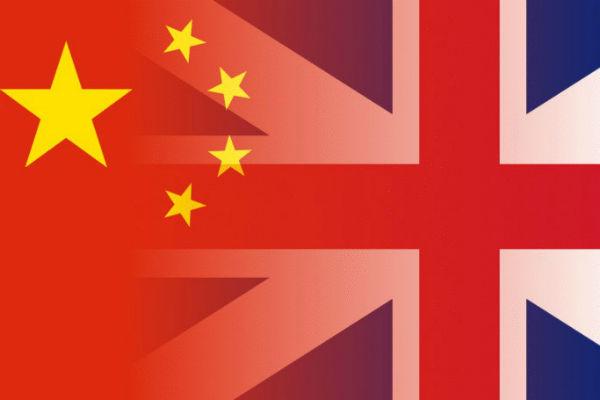 Çin ve İngilere'ye 'iç içlerimize karışma' uyarısı