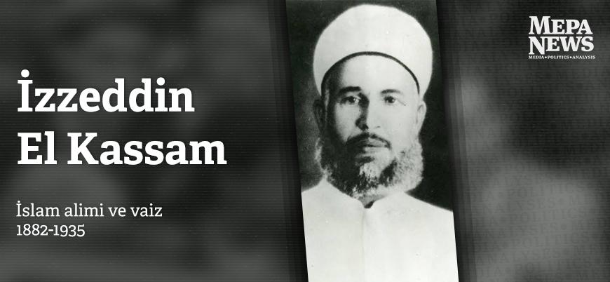 İzzeddin el Kassam kimdir?