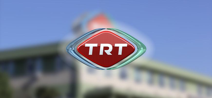 TRT'nin kârının yüzde 98 azaldığı, 92 milyon lira da zarar ettiği ortaya çıktı