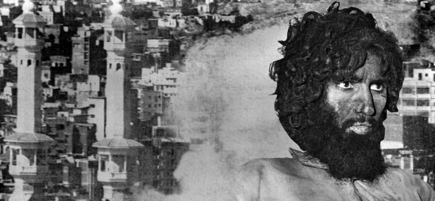 41'inci yılında 1979 Kabe Baskını