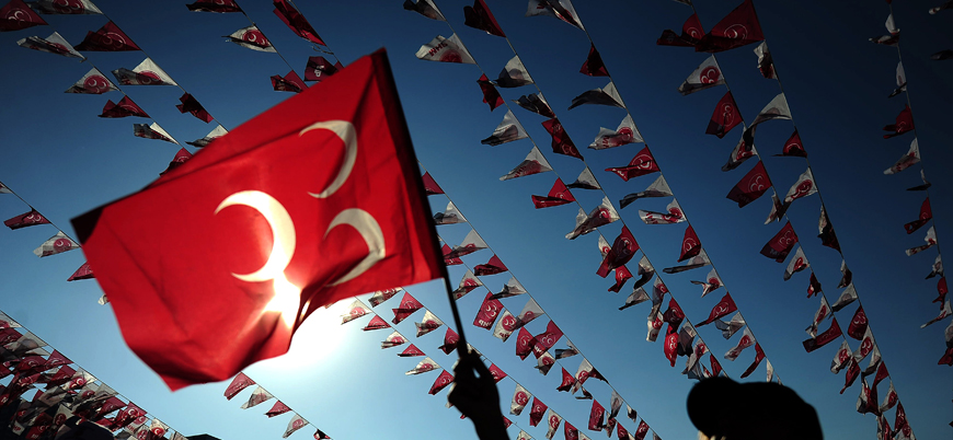 MHP'den 'erken seçim' açıklaması