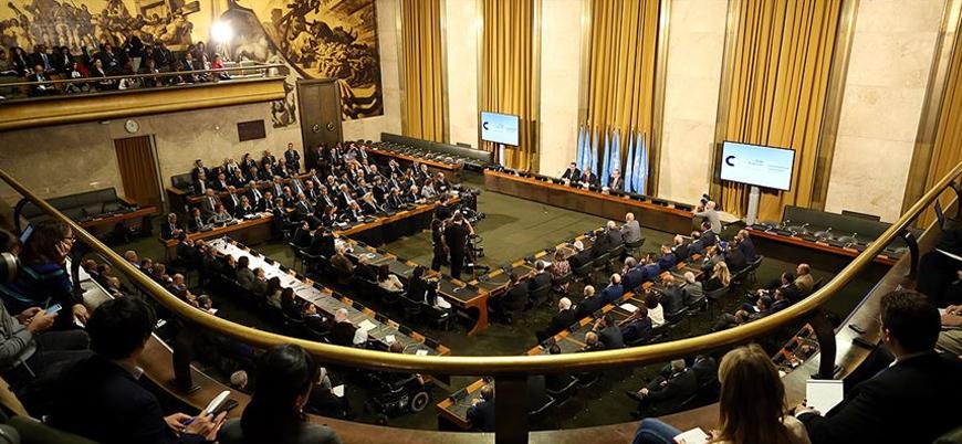 Suriye Anayasası görüşmelerinin 2'nci turu anlaşmasız sona erdi