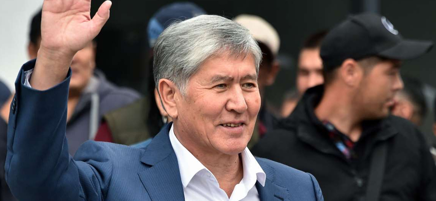 Eski Kırgız Cumhurbaşkanı Atambayev hakim karşısında