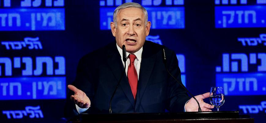 İsrail bu yıl üçüncü kez seçime gidiyor