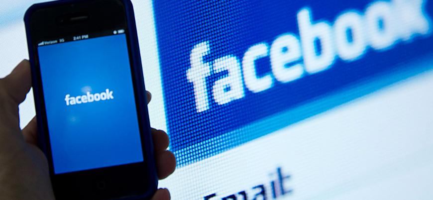 WhatsApp ve Instagram'ın sahibi Facebook istemeseniz bile sizi takip ediyor