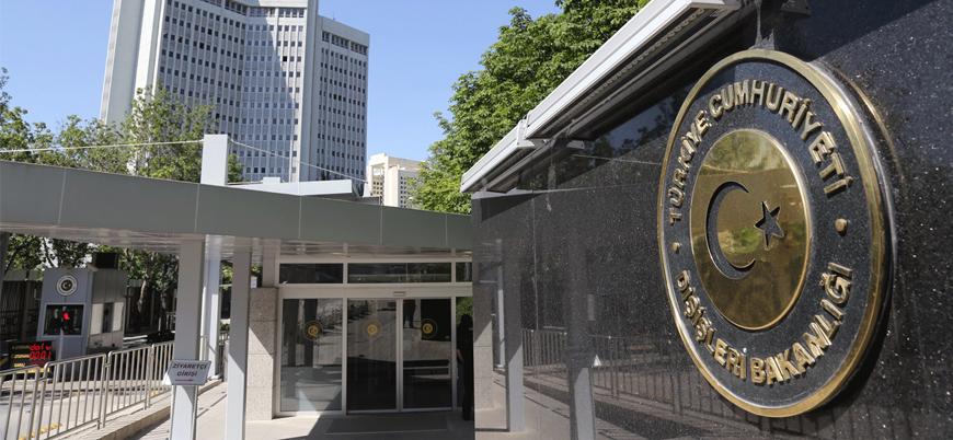 Türkiye'den Arap Birliği'nin Libya toplantısına karşı açıklama