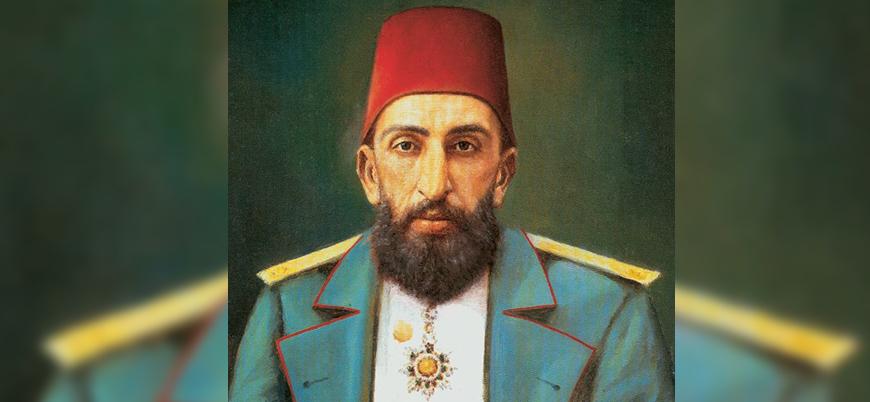 Sultan 2. Abdulhamid kimdir?