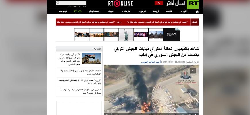 Rus haber ajansı RT, Suriye'de Türk askerlerine yönelik saldırının görüntülerini yayınladı
