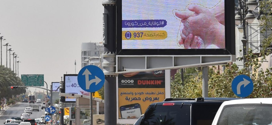 Suudi Arabistan'da koronavirüs vakalarının sayısı 344'e yükseldi