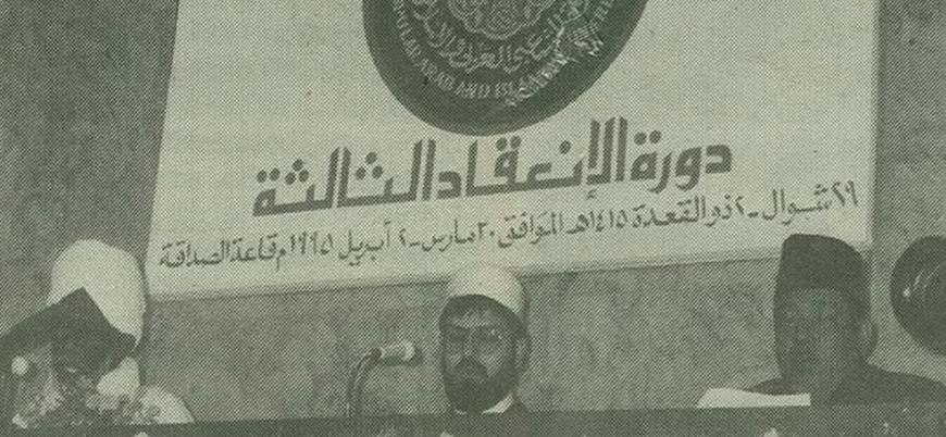 30 Mart 1995 | Afrika İslamcılığının zirve noktası: İslam ve Arap Halkları Konferansı