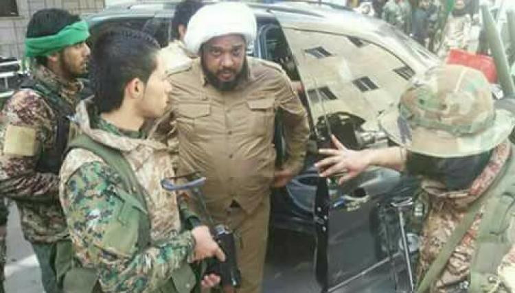 """""""Huseyn'in temsilcisi Esed'dir"""" diyen Şii imam öldürüldü"""