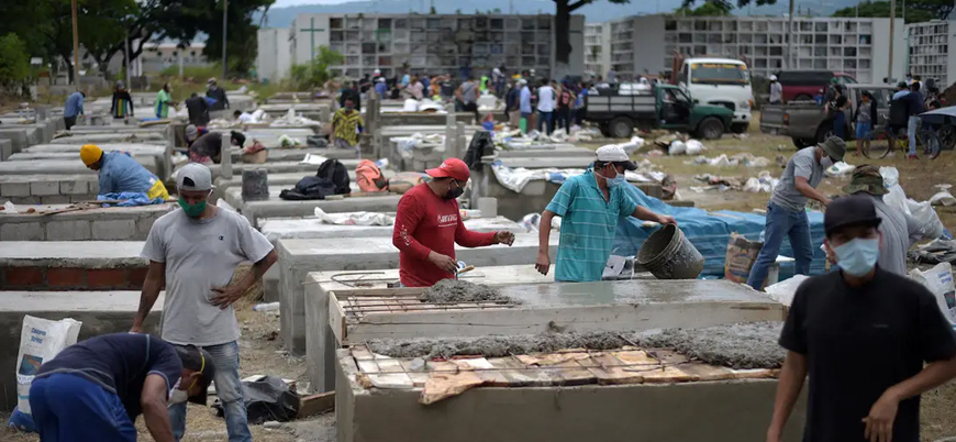 Koronavirüs: Cesetlerin çürüdüğü Ekvador'da tabut krizi devam ediyor