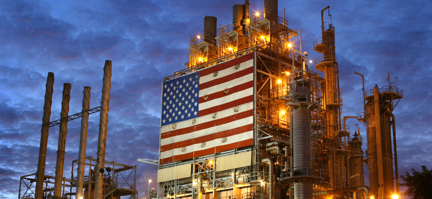 ABD petrolü son 21 yılın en düşük seviyesinde