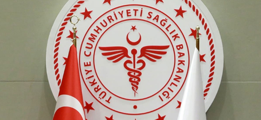 Sağlık Bakanlığı izin, emeklilik ve istifa başvurularını durdurdu